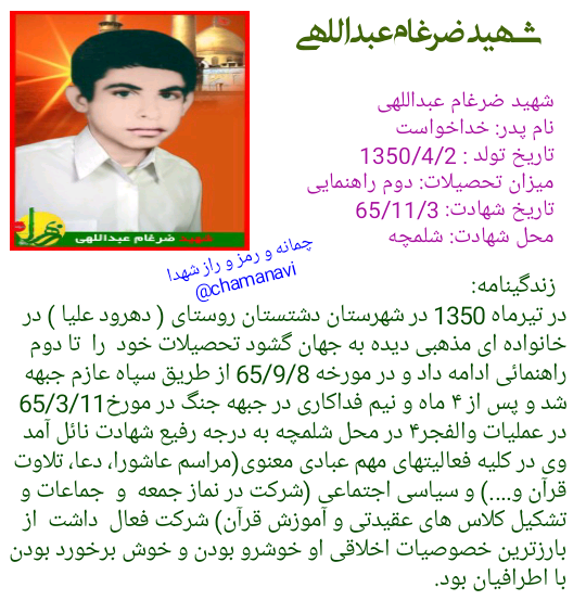 http://khateratejang.avablog.ir/upload/picture/6733-quote_1600207232050~2[1].png